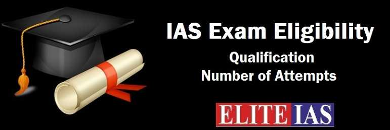 Educational Qualification - IAS Exam Eligibility