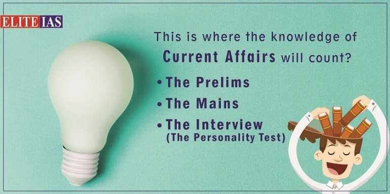 Current affairs and Various Stages of UPSC