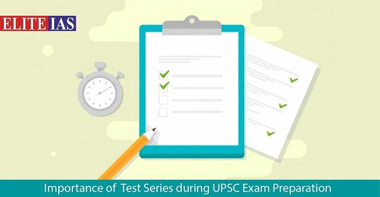 Importance of Test Series